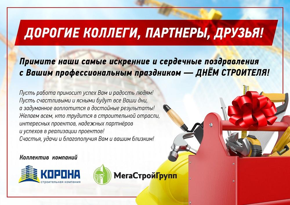 Вся недвижимость Иркутска  Новости