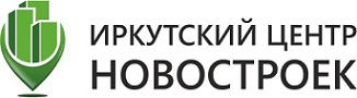 Иркутский центр новостроек