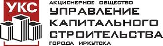 Управление капитального строительства города Иркутска