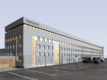 Торговые центры иркутска