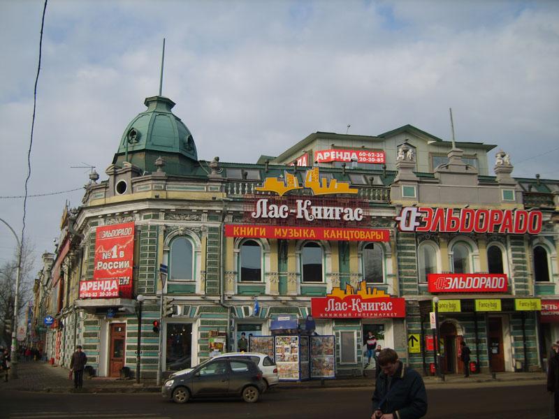 Мансарда иркутск