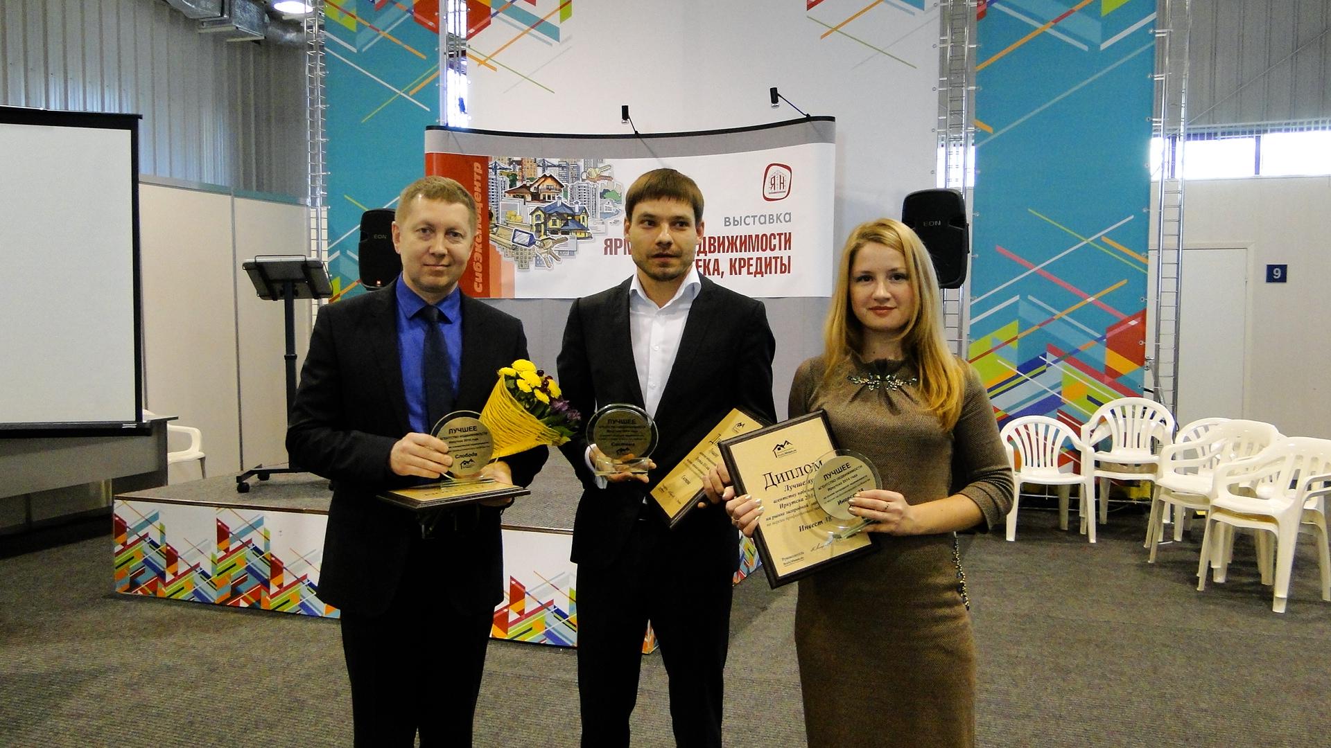 иркутск лучшие кредиты занимают очень много места