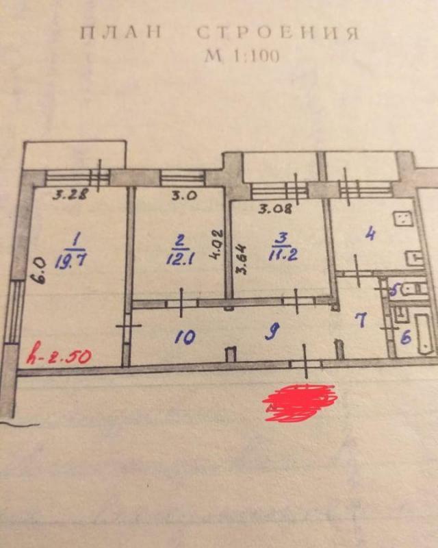 Квартира на продажу по адресу Россия, Иркутская область, Усть-Илимск, Карла Маркса, 55
